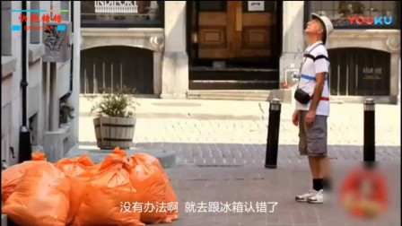 搞笑短视频- 从天而降的垃圾袋!