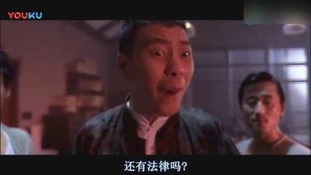 搞笑- 《功夫》冯小刚片段, 看冯导一本正经胡说八道