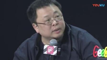 棵果-罗永浩被建议 猥琐发育别浪的时候 搞笑反应