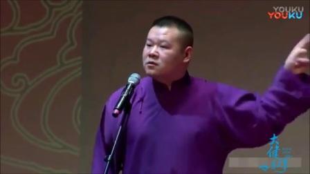 岳云鹏不说话, 在台上就一个眼神一个动作太搞笑了