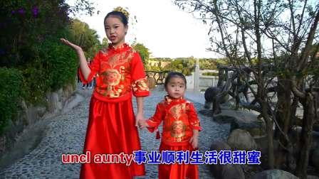 《大吉大利中国年》  演唱者:王凯阳