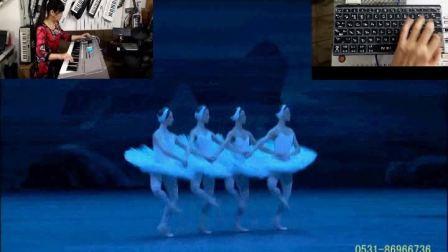 丁悦便携双排三排键手风琴伴式电子琴合成器《小天鹅舞曲》