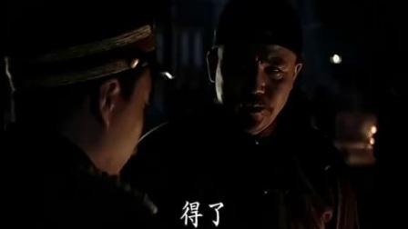 走向共和53(海外版68全集)_高清
