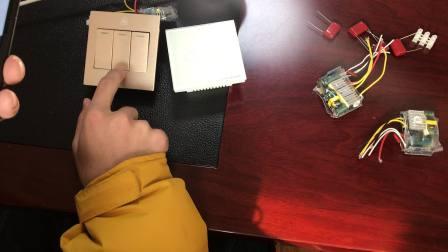 攀旺智能 HASSMART单火零火通用,wifi射频控制 homekit音箱控制
