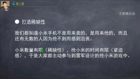 【价值塑造2】:教育培训宣传单页文案,培训班招生文案,培训机构开业软文
