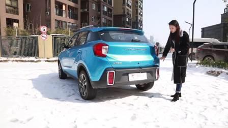 时尚小型SUV首选  北汽昌河Q35