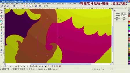 精雕软件教程简单平面浮雕制作入门教程