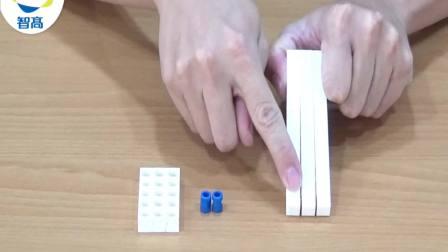 Gigo智高-小技巧1.长短结合键