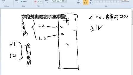 工业电路板维修培训学校之三菱J2伺服驱动器视频教程