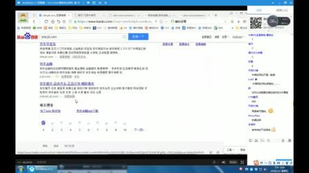 SEO网站首页标题的写法【魔贝课凡出品】