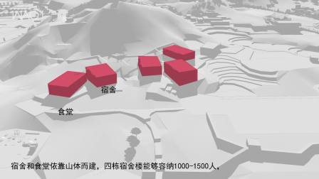 营地教育景观设计