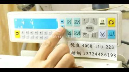 缝纫机维修培训学校之直刀电脑平车视频教程