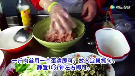 香辣酸菜肉丝面的做法技巧酸菜肉丝面的做法视频任大姐团队