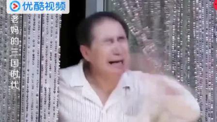 两50岁老人爆笑用京剧吵架, 一人一句, 简直整成了京剧串烧