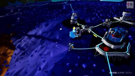 异星探险家#02 下矿洞【望楼解说】