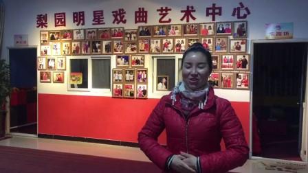 河南卫视梨园春明星擂主卫青环老师预祝2018年2月7日晚上中国戏剧码头春节戏曲晚会圆满成功举办