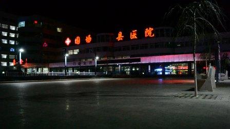 围场县医院2014.11.21 013