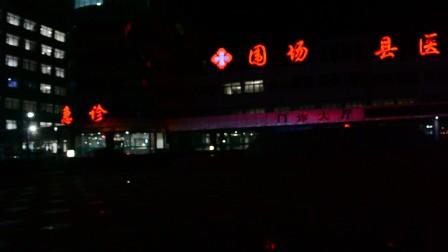 围场县医院2014.11.21 004