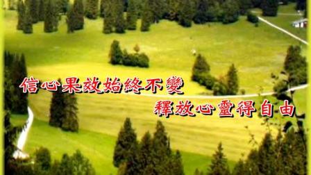A53神聖之愛_Ch01