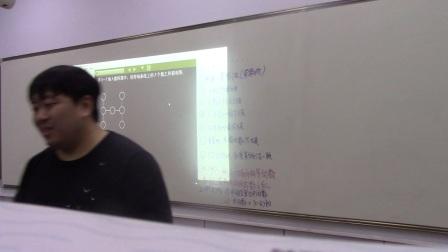 四年级寒假班第六讲——幻方与数阵图