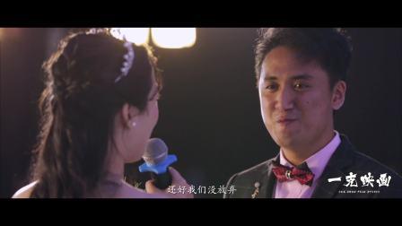 2017.11.28.黑白配婚礼电影