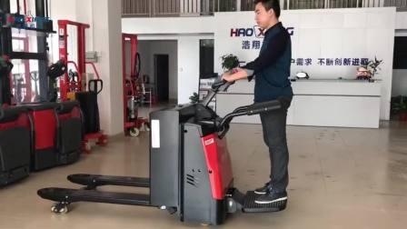 广东中山液压升降机叉车 佛山液压升降机搬运车 广州液压升降机电动式堆高机