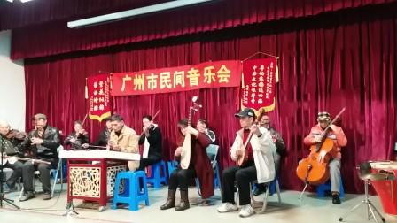 广东音乐《醉月》文化公园曲苑,摄影英子