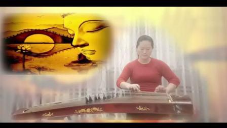 《古筝-阿弥陀佛》妙韵