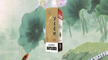 茅台镇酱香企业品牌推广平台 (32)