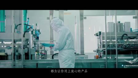 【翼蓝影视作品】信合集团概念宣传片