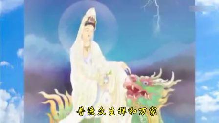 《沛沛-千手千眼观音菩萨》