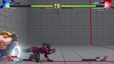 街霸5[AE][Valhalla](科林) VS [Seveku](亚历克斯)