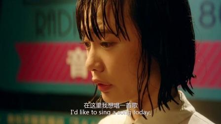 《谁的青春不迷茫》  郭姝彤电台展歌喉 真情示爱白敬亭