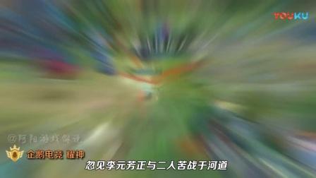 王者荣耀- 诸葛亮用大招锁定丝血橘右京, 却做了这辈子最后悔的事!