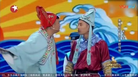 这2个小品里, 看看宋晓峰和宋小宝谁摔的更疼, 搞笑你们是认真的