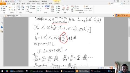 一起从梯度学习到tensorflow学习深度学习(两层神经网络代码)