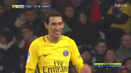 2月3日法甲第24轮里尔vs巴黎圣日耳曼(国语)
