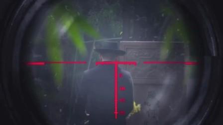 烈火刀影第16集-电视剧-高清正版视频-爱奇艺1