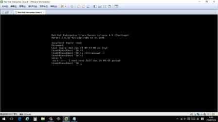 山东新华电脑学院小讲堂——LINUX视频 硬连接软链接