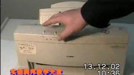 打印机维修技术视频教程03-在线收看