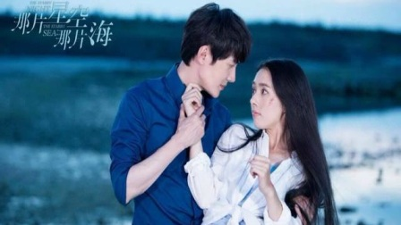 推荐十部最值得看的台湾青春校园电影