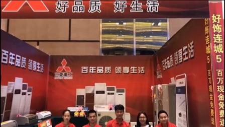 惠州三菱重工2017年度视频