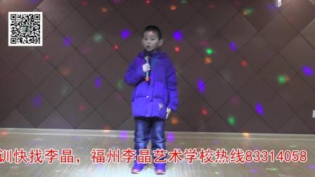 福州少儿语言培训2018福州李晶艺术学校寒假公益班汇报演出下午