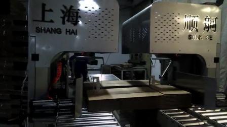 上海顺舸全自动捆扎机使用视频