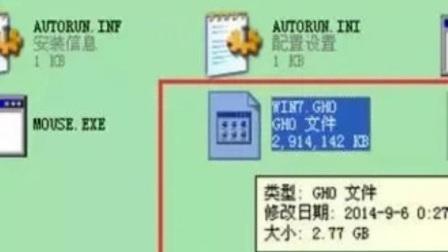 电脑如何格式化重装系统 台式电脑如何重装系统