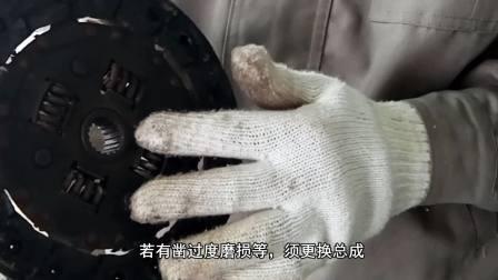 云南恒通汽修学校教学微视频《离合器三件套的更换》
