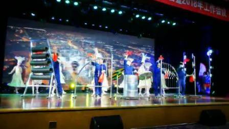 20180131 河北电力公司年会演出 4