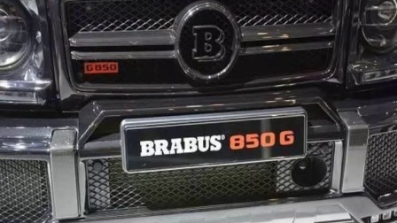 巴博斯550G4X4平方——潜水冠军