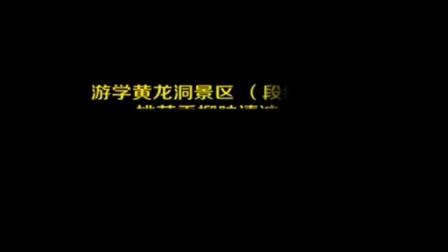 长沙快乐理财游学苑师生诗词欣赏,苑长、投资理财专家段绍译13707388888深圳九州红娘董事长《普通百姓致富之路》作者