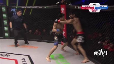 充满变数的MMA擂台,一分钟解决对手不是梦!
